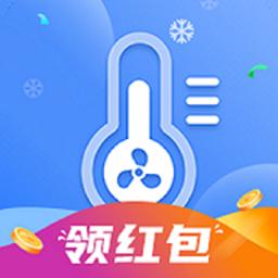 手机降温大师领红包版v7.4.2最新版