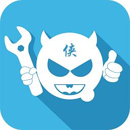金山游侠免root手机版v3.4.6.6
