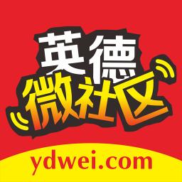 英德微社�^app官方安卓版v8.0.8安卓版