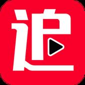 追剧妹影视app最新版v2.5.1最新版