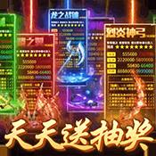 百恋成仙手游下载2021最新官方版v1.0.5.2安卓版