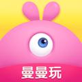 曼曼玩游戏盒子app免费版v2.0.15 手机版