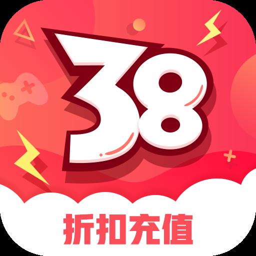 38手游app官方最新版v1.2.1安卓版