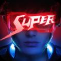 超能失控者v2.3.32安卓版