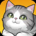 养了个猫联机版2021最新版v.0.14.50