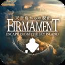 逃出天空岛大地物语游戏中文安卓版v1.0.2安卓版