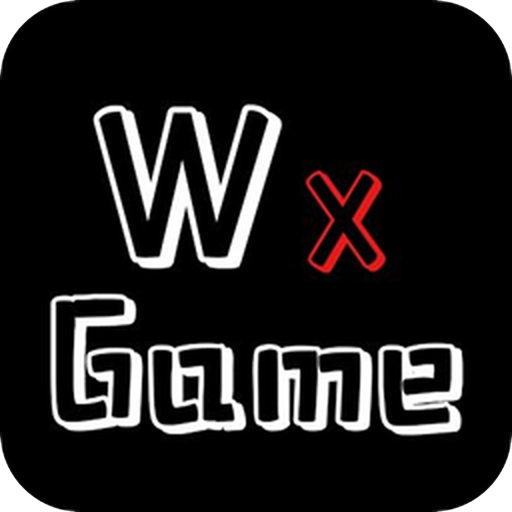 wegame无邪游戏盒官方app2021最新版v1.2.5安卓版