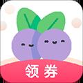 蓝莓日记领取神器v1.0.2安卓版