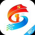 �~仁�M工智慧�h建云app最新官方版v1.1安卓版