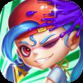 爆彩童话九游版v1.1.0.2安卓版