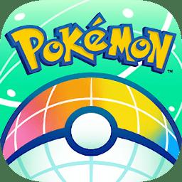 pokemon home下载最新版2021v1.5.0手机最新版