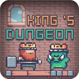 国王的地牢游戏官方版v1.3.3安卓版