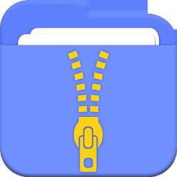 zip全能解压缩app免费版v1.0安卓版