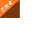 战车撞僵尸3中文版破解版2021v1.0.3安卓版