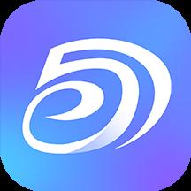 5e对战平台官方版v4.1.2