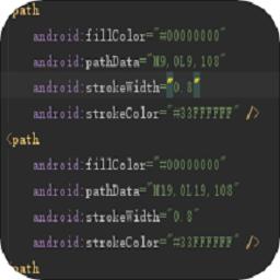手机程序化操作助手(连点器)v1.0安卓版