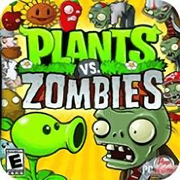 植物大战僵尸ds版下载手机版v3.0安卓手机版