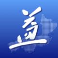 益办事app官方客户端v1.1.8安卓版