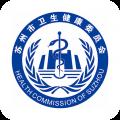 健康苏州掌上行app实名认证官方版v1.2.7官方版