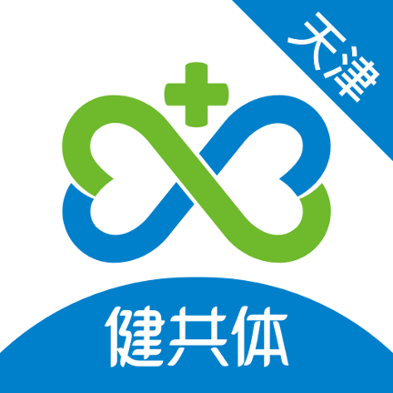 天津数字健共体app下载官方版v1.0.0官方安卓版
