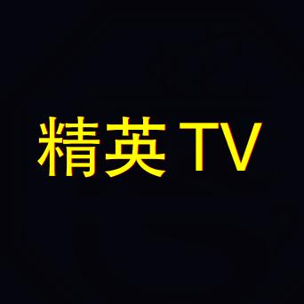 精英tv电视版app投屏版v1.0.0安卓版