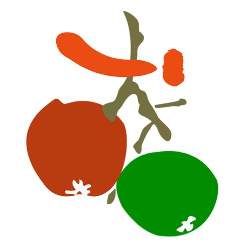 折尔影视下载ios版v1.1最新版