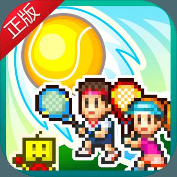 网球俱乐部物语下载免费版v1.0.0安卓版