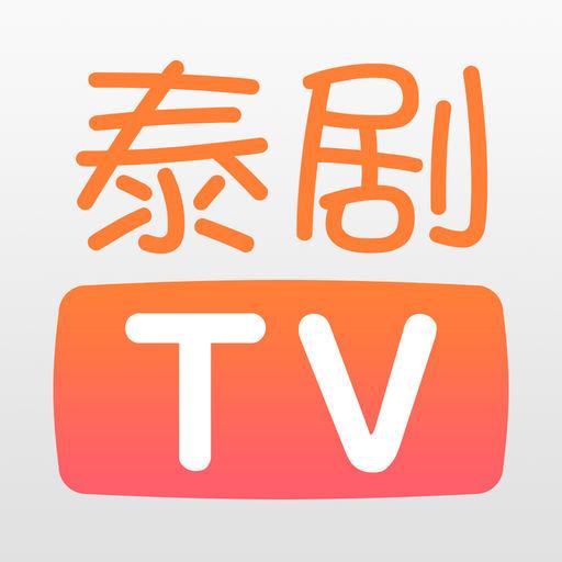 泰剧tv免费会员去广告v2.0.1.5