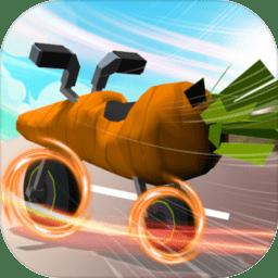 重力飞车3d游戏中文安卓免费版v1.01安卓版