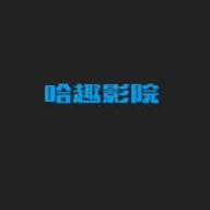 哈趣影院app安卓免费版v3.3.5最新版