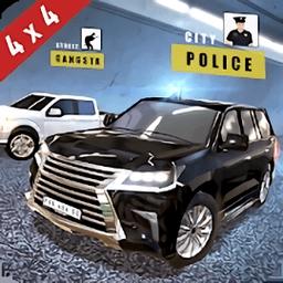 警.察vs黑帮4x4越野游戏中文安卓版v1.1.1安卓版