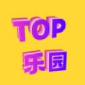 TOP��@游�蚱脚_app安卓免�M版v1.0.0安卓版