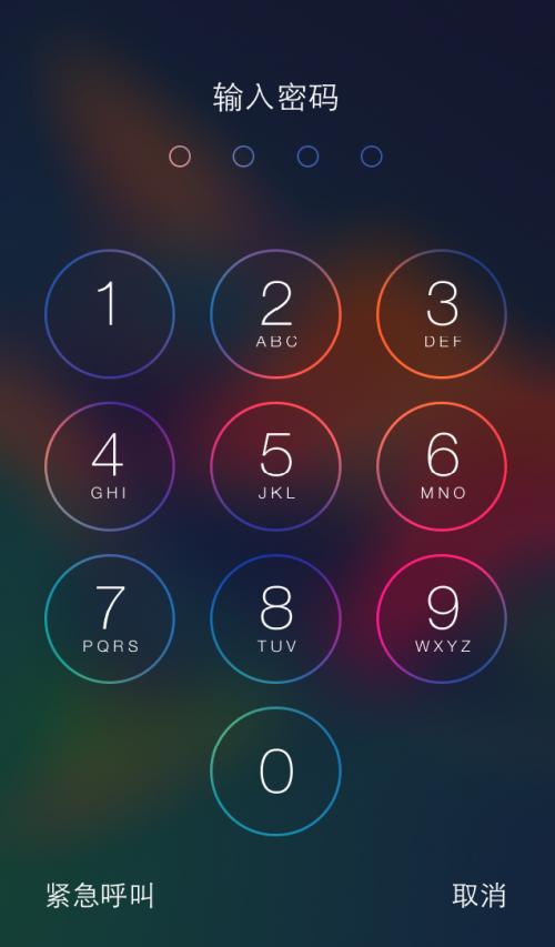 苹果手机设置来电图片步骤