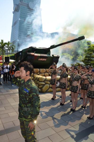 挑战黑人巨炮_《巨炮连队》双平台同步上架 美女兵团来助阵