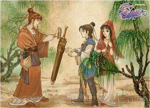 《轩辕剑3外传天之痕》ios版domo小组15名成员位置
