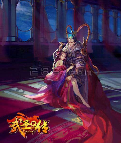 三国杀英雄传zhenji_《武圣Q传》画外篇 不是英雄不玩三国_289手游网