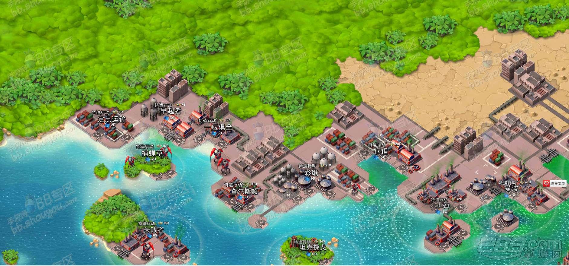 《海岛奇兵》特遣队能量基地大地