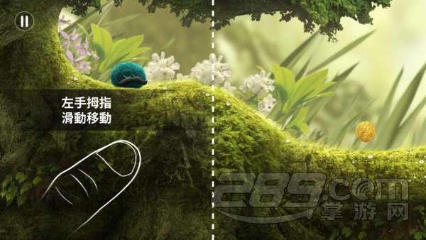 屢次獲獎的休閑闖關遊戲《裡奧的寶藏》中文版試玩