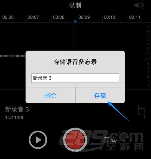 苹果iphone6语音备忘录使用技巧