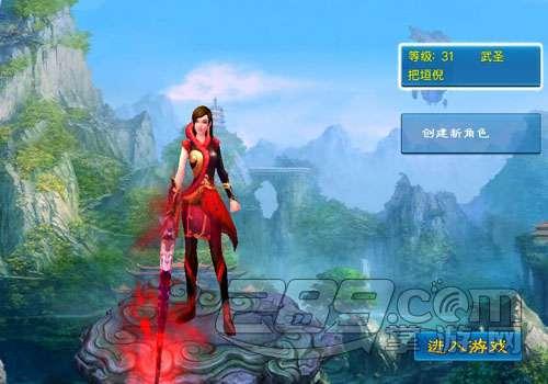 遊戲試玩:《新蒼穹之劍》帶你耍劍帶你飛