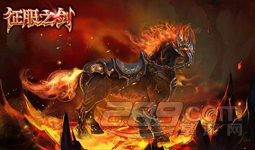 征服岳�y�z-�_《征服之剑》冥王专属坐骑地狱战马强势来袭