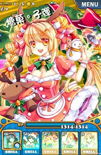 《我家公主最可爱》繁中版限定圣诞姬首度亮相!