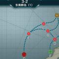 东海群岛(1)