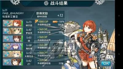 战舰少女/c34超详细练级攻略