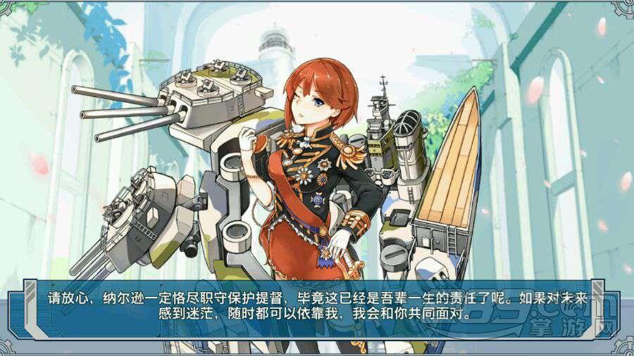 战舰少女1.2.5版本常用船点评