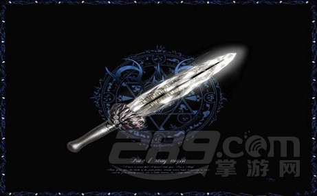 Fate/Grand Order武器介紹:寶石劍