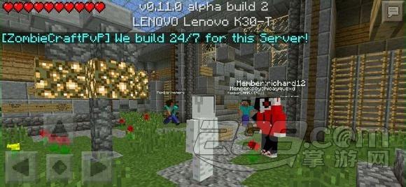 Minecraft當個創世神0.11.0伺服器IP位址大全