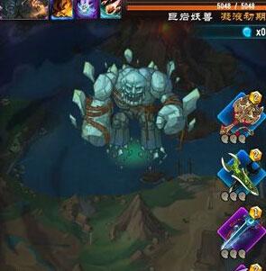 魔天記巨岩妖獸怎麼打 巨岩妖獸打法技巧