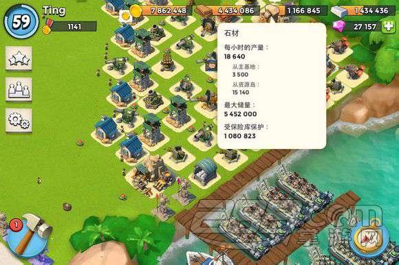 Boom Beach海島奇兵資源島總產量有多少 資源島產量詳解