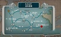 战舰少女6-Ex01带路条件及最佳路线 怎么打